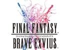 完全新作「ファイナルファンタジー ブレイブエクスヴィアス」事前登録が開始!ブレフロ×FF VI合同キャンペーンも開催中