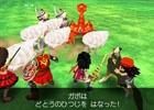 iOS/Android版「ドラゴンクエストVII エデンの戦士たち」が配信開始―石板に封印された世界の記憶を呼び覚ますシリーズ随一の長編作がスマートフォンに登場!