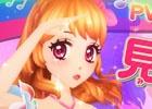 3DS「アイカツ!My No.1 Stage!」ゲーム内映像をふんだんに取り入れたプロモーション映像が公開!神田沙也加さんによる「アイカラ♪」体験動画もチェック