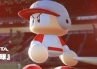 【TGS 2015】KONAMIの野球ゲーム情報がまとめて紹介された「コナミ野球ゲーム スペシャルステージ」をレポート