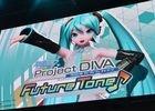 【TGS 2015】「初音ミク -Project DIVA-」シリーズの新作「X」「Future Tone」のポイントが語られたステージをレポート