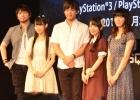 【TGS 2015】石川界人さん、東山奈央さんらメインキャストによるPS4/PS3「スターオーシャン5」スペシャルステージをレポート!