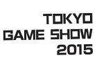 【TGS 2015】東京ゲームショウ2015の総来場者数は歴代2位の26万8446人!ゲーム動画配信サービスやVRに注目が集まる
