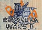 【TGS 2015】30年前に忘れてきたオゴレスへの憎しみを思い出すためにボコスカウォーズの歌を脳内で流しながらプレイしてみた「ボコスカウォーズ2」プレイインプレッション