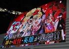 【TGS 2015】DMM×Rejetによる日本神話をモチーフにした和風シミュレーションゲーム「一血卍傑 ONLINE」ステージをレポート