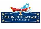 Wii U/Win「ドラゴンクエストX オールインワンパッケージ」が12月3日に発売―「眠れる勇者と導きの盟友」「いにしえの竜の伝承」が1パッケージに収録