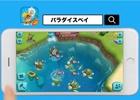 関ジャニ∞ 村上信五さんの巨大な顔がツッコミを炸裂!iOS/Android「パラダイス・ベイ」新TVCMが9月26日より放映