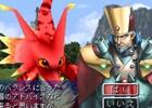 「ドラゴンシーズ~最終進化形態~」「Tから始まる物語」「スラムドラゴン」がPlayStationアーカイブスにて配信