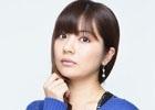 第9回公開生放送「明坂聡美のリアマチin エクレシア~ニコ生あけレシア~」が10月11日に長野で開催