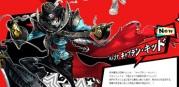 PS4/PS3「ペルソナ5」坂本竜司や高巻杏たち4人の新キャラクターとそのペルソナが公開!