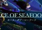 魚や蟹でパーティを組んで大海を探索!オープンワールド海産物STG「ACE OF SEAFOOD」がPLAYISMにて配信