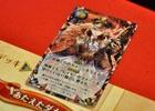 iOS/Android「クイズRPG 魔法使いと黒猫のウィズ」みんなで本物のクイズに挑戦!リアルイベント「伝説の魔道士は誰だ!?」を体験してきました