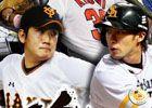 PS3/PS Vita「プロ野球スピリッツ2015」ダウンロード版が約45%オフ!「2015シーズありがとうセール」が開催