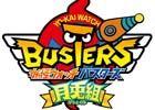 3DS「妖怪ウォッチバスターズ 赤猫団/白犬隊」無料更新データ「月兎組」が12月12日に配信決定!