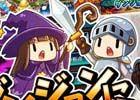 2015年11月配信予定の「ルーモ~光と闇のファンタジア~」iOS版事前登録が開始!