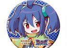 「魔神少女」×「アニマックスCAFE 秋葉原店」キャンペーンが10月19日より開催!スペシャルドリンク&デカ缶バッジが提供