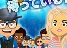 雑学力が試される!大人も子供も楽しめるiOS/Android「TRIVIAL PURSUIT ~みんなでクイズゲーム~」が配信開始