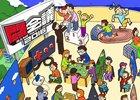 「闘会議2016」ゲーム大会「闘会議GP」の各賞金額や追加タイトルが発表!ブース詳細、出演者、会場イメージ図も公開