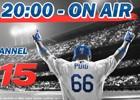 PS4/PS3/PS Vita「MLB 15 THE SHOW(英語版)」のニコ生「ワールドシリーズスペシャル」が10月27日20時より放映