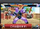 3DS「ドラゴンボールZ 超究極武闘伝」女の戦いが勃発!?エクストリーム特戦隊頂上決戦・第8回戦の動画が公開!