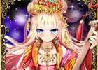 「ヴィーナス†ブレイド」×「三国志レイヴ」コラボが開催!双方の美少女キャラクターがゲーム内で入手可能