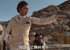 PS4/Xbox One/PC「Star Wars バトルフロント」まだ見ぬ土地・サラストでの戦いも!ゲームプレイローンチトレーラーが公開