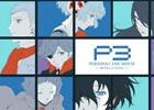 劇場版「ペルソナ3」第4章の新キービジュアル&クリアファイルがついた第2弾前売券の情報が公開!