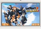 3DS「ハイキュー!! Cross team match!」発売決定記念!ゲーム第1弾の値下げセール&3DS用テーマが配信