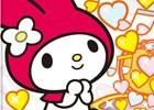 3DS「マイメロディ 願いがかなう不思議な箱」応募者全員にオリジナルファイルがプレゼント!早期購入者特典キャンペーンが発表