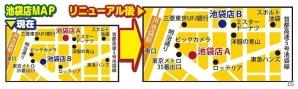 とらのあな×SHOW BY ROCK!!の池袋店特設会場が11月7・8日に開催!SGフィギュア彩色見本展示&先行受注が決定