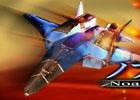 3DS「ノアの揺り籠」が11月18日より配信―3つの機体と多彩な装備を駆使するSFフライトシューティング