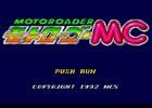 「プロジェクトEGG」にてメサイヤの「モトローダーMC(PCエンジン版)」が配信開始