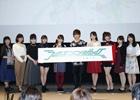 オリジナルTVアニメ×TCGプロジェクト「ラクエンロジック」が始動!スタッフ・キャストが登壇した発表会をレポート