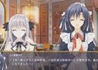 PS Vita「月に寄りそう乙女の作法 ~ひだまりの日々~」担当キャラクターたちによる寸劇が見られるカウントダウンムービーが公開!