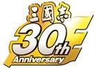 「三國志」30周年記念コンサートが開催決定!「三國志13」購入者&「100万人の三國志」ユーザーを抽選で招待