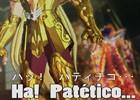 PS4/PS3「聖闘士星矢 ソルジャーズ・ソウル」ブラジル・ポルトガル語講座第2回では鳳凰星座 一輝の「フッ…笑止な…」を紹介!