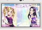 「アイカツ!My No.1 Stage!」発売を記念してルミナス&のの・リサの3DSテーマが登場!