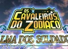 PS4/PS3「聖闘士星矢 ソルジャーズ・ソウル」ブラジル・ポルトガル語講座第3回ではタイトルコール「聖闘士星矢 ソルジャーズ・ソウル」を紹介