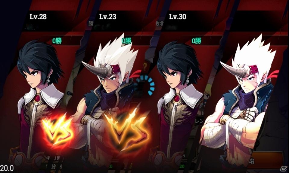 iOS/Android「ゼノニアS:時空の狭間」1vs多数のPVPモードが追加!戦闘をサポートしてくれる「戦闘ペット」も登場