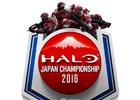 「Halo 5:Guardians」国内最強決定戦!オンライントーナメント「Halo Japan Championship 2016」が開催
