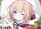 iOS/Android「ゴシックは魔法乙女」伝説の男が登場する「怒首領蜂大復活」コラボガチャが開始!「ぷるロリ クリスマスガチャ」も12月1日に登場