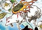 CD「大神 編曲集 其の四、ヒーリング」土屋玲子氏が奏でるヒーリングアレンジ楽曲の試聴音源が公開!
