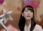 iOS/Android「キングダム ハーツ アンチェインド キー」松井玲奈さんが絵本の世界に迷い込む―TVCMが12月4日より放映決定