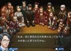 人狼村の殺人儀式を暴く!ホラーADV「レイジングループ」がiOS/Android向けに配信スタート