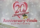 【速報】ルビーパーティー×オトメイトの「ネオ アンジェリーク」新作ゲームプロジェクトが発表