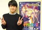 PS Vita「LOVE:QUIZ~恋する乙女のファイナルアンサー~」石川界人さん、蒼井翔太さんらキャスト陣へのインタビューが公開