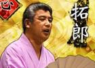 GREE「大相撲カード決戦」にて「3周年ごっつぁんキャンペーン」が開始!ログインして記念ガチャチケットを受け取ろう