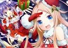 iOS/Android「神界のヴァルキリー」聖夜のコスチュームが手に入る「クリスマスイベント」が開催