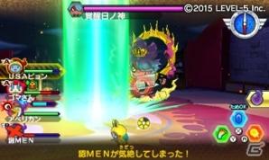 3DS「妖怪ウォッチバスターズ 赤猫団/白犬隊」映画キャラクターも登場する超大型無料更新データ「月兎組」が配信スタート