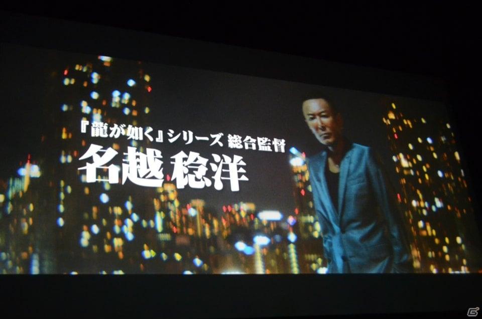 「龍が如く 極」記者発表会で稲葉浩志さんによるメインテーマソングがお披露目―「龍が如く6(仮)」の出演者オーディション開催も発表
